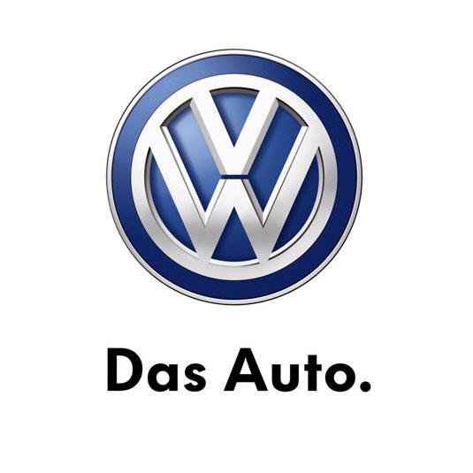 Volkswagen-do-Brasil-Trabalho-Conosco-Enviar-Currículo